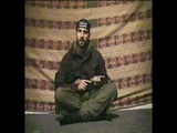 Four Lions (Theatrical Trailer)
